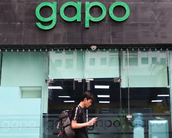 越南社交软件Gapo上线使用者过多,一度无法负荷