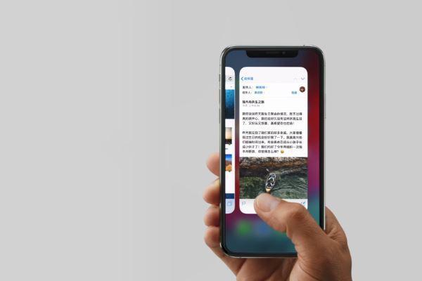 iphone11后台应用怎么关闭?iphone11后台应用关闭教程!