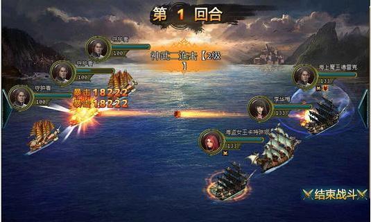 攻略 大 航海 時代 6