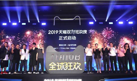2019天猫双十一晚会明星阵容介绍