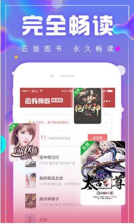 海棠文学城官网入口 2019海棠线上文学城网址