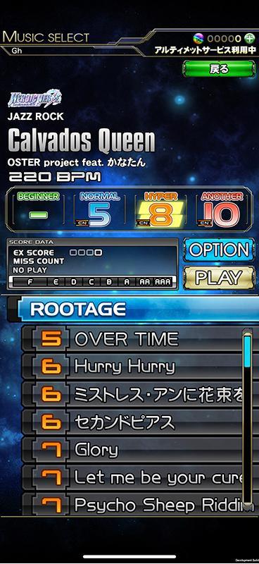 beatmania IIDX ULTIMATE MOBILE音乐节奏游戏汉化版下载