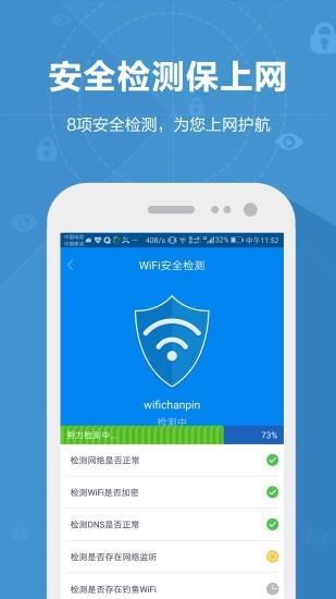 蚂蚁战车手机版下载-蚂蚁战车app安卓软件 v3.1.0