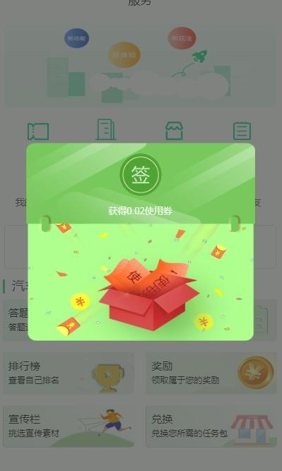 车秘app下载-车秘app区块链最新版 v1.01