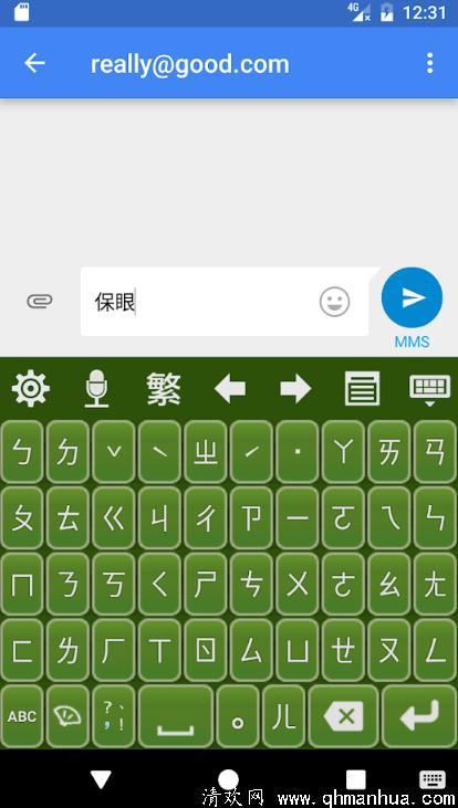 超注音直购版破解下载-超注音直购版破解安卓软件下载 v1.0