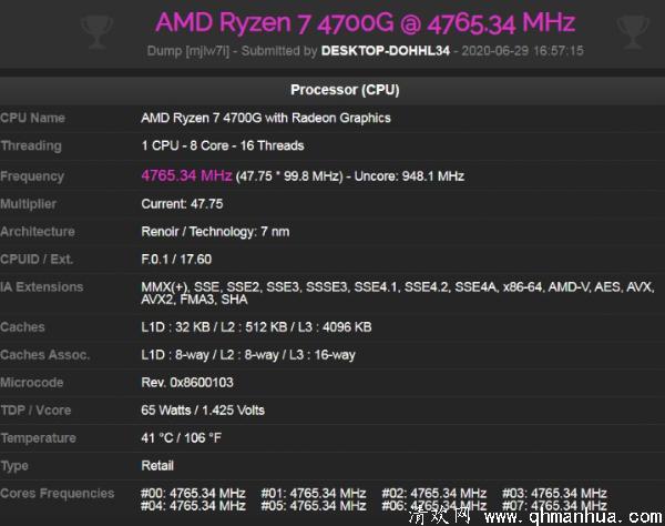 AMD Ryzen 7 4700G 全核心超上4.75 GHz