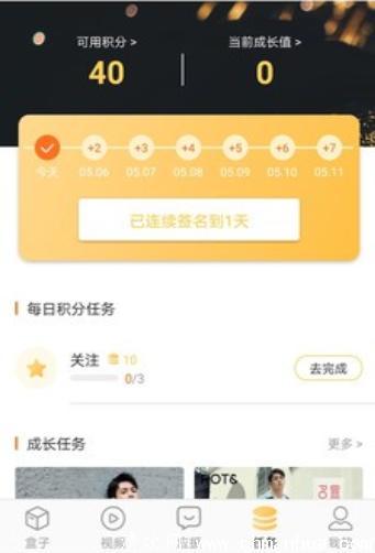 管鲍之交分拣中心app下载-管鲍之交分拣中心正式版下载 v1.0