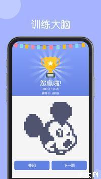 Nonogram中文版下载-Nonogram安卓版下载 v1.0
