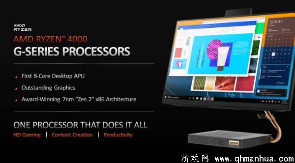 AMD正式发布Ryzen 4000 APU,最高8核