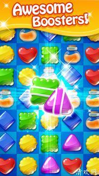 曲奇消消乐app下载-曲奇消消乐手机版 v1.0