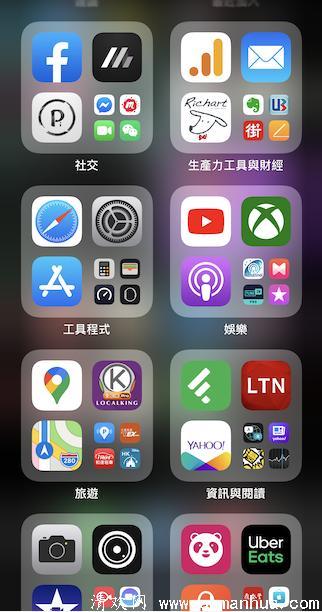 苹果iOS 14系统4大亮点功能介绍