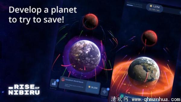 上升尼比奴:行星地球毁灭安卓版手游免费下载