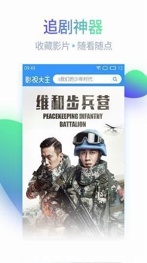 扩初影院官方正版app下载-扩初影院安卓手机版下载 v1.0.0