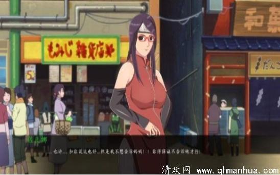 女忍最后的战争安卓2.1破解版-女忍最后的战争无广告附攻略下载