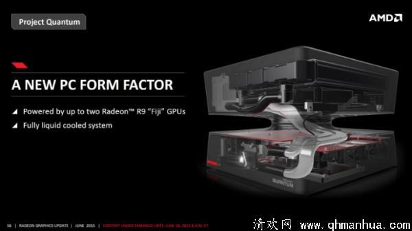 AMD迷你电脑Project Quantum怎么样-产品性能如何