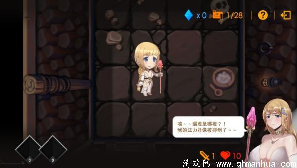 莎莉丝地牢脱出游戏下载-莎莉丝地牢脱出游戏免费下载