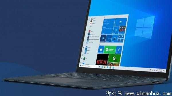 Windows 10系统UI介面将迎重大翻新,将会有改版重点