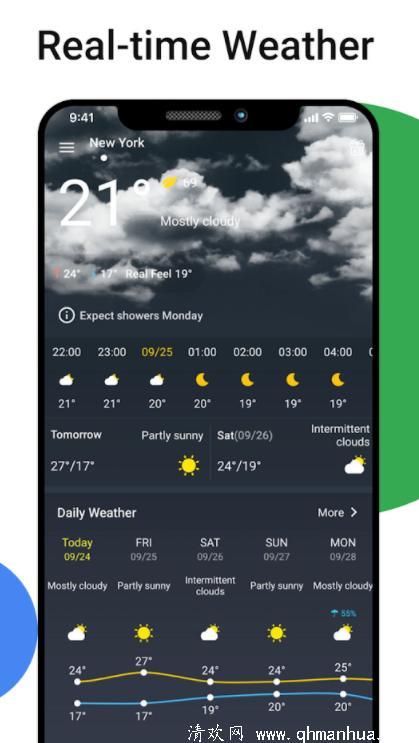 天气预报app下载-天气预报2021版最新安卓版