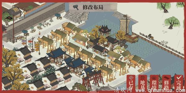 江南百景图杭州商栈怎么建造