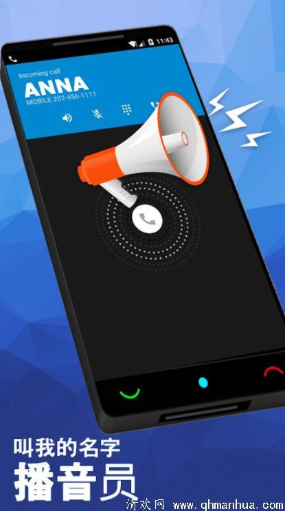 播音员2020软件下载-播音员2020安卓版下载