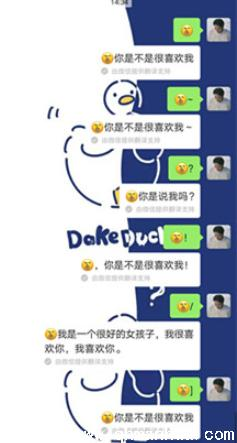微信表情加符号翻译怎么弄的-怎么翻译不出文字