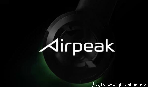 Sony新品牌Airpeak要进军AI无人机领域!2021年春季揭晓