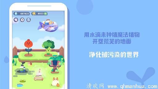 时间花园app下载-时间花园安卓版下载