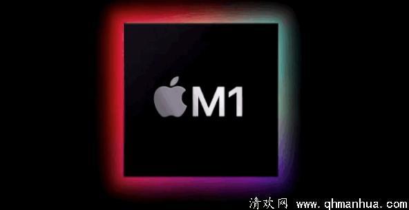 苹果发布M1芯片ARM架构MacBook系列笔记本怎么样-如何评价