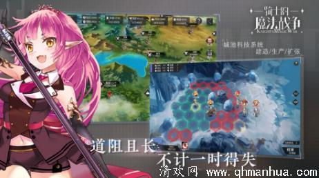 骑士的魔法战争破解版下载-骑士的魔法战争中文手游下载