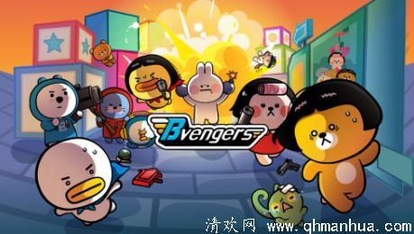 bvengers游戏下载-bvengers游戏中文版预约 v1.2.3