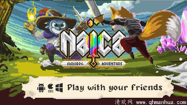 Naica Online游戏下载-Naica Online手游中文版预约