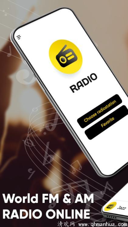FM广播直播电台下载-FM广播直播电台app安卓版下载 v1.0.1