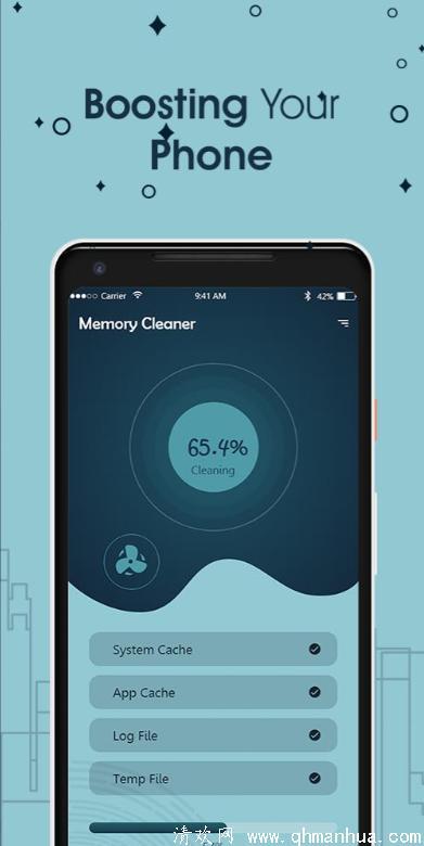 快速缓存清理器和电话助推器app安卓版下载 v1.0
