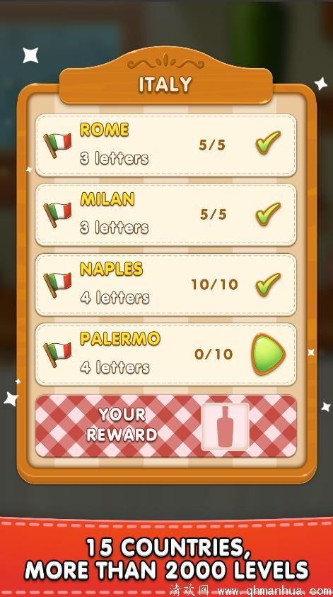 Word Pizza游戏中文版-Word Pizza游戏免费下载 v2.3.4