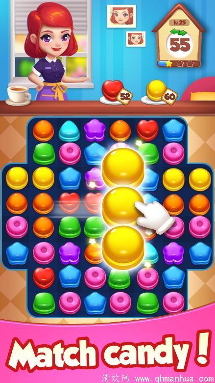 糖果屋狂热手游下载-糖果屋狂热手游安卓版下载 v1.1.8