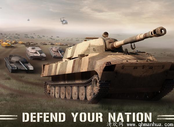 战争机器坦克大战2020下载-战争机器坦克大战2020安卓版免费下载