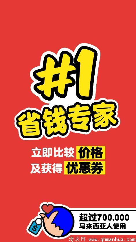 hargapedia下载-hargapedia中文版安卓软件下载 v3.0.4