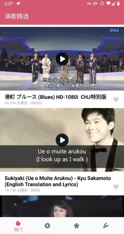 音乐精选:演歌app下载-音乐精选:演歌安卓手机软件 v1.8