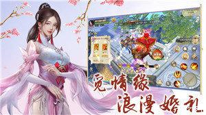 莽荒仙路手游周年庆版-莽荒仙路手游福利版下载v1.2