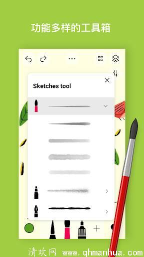 行影勾绘app下载-行影勾绘手机版下载