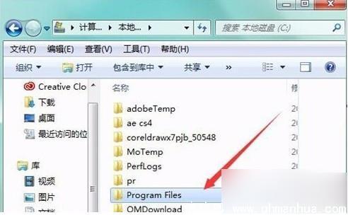qqpcmgr怎么删除-具体操作流程[图文]