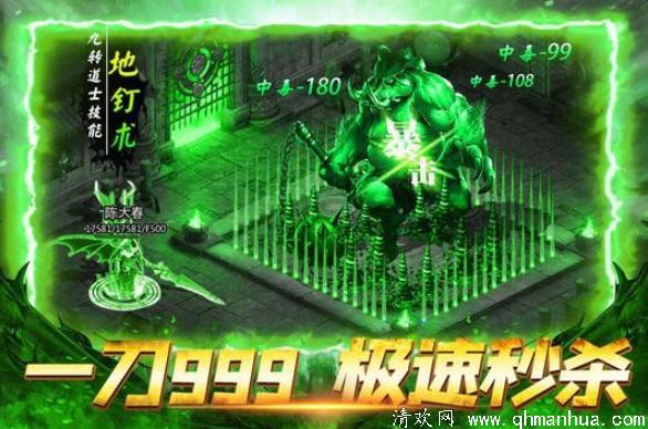 绿色传奇手游官网下载-绿色传奇手游安卓版下载 v1.0