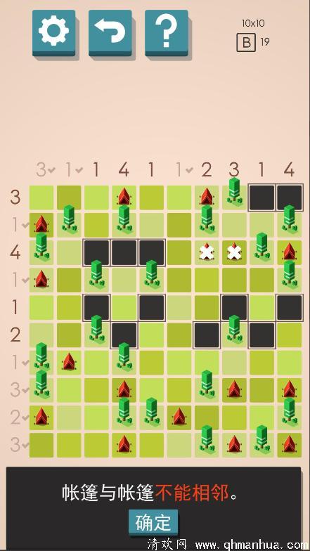 帐篷与树谜题游戏下载-帐篷与树谜题安卓手游下载 v1.0.3