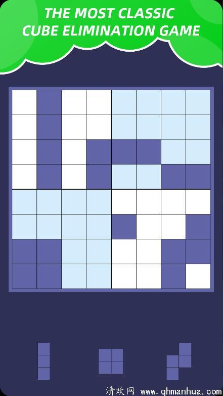方块益智加强-最新的方块休闲游戏安卓手游免费下载 v1.2