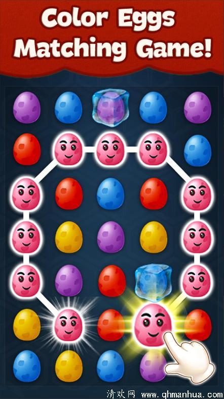 鸡蛋粉碎游戏2020下载-鸡蛋粉碎游戏2020安卓手游免费下载 v0.1.1