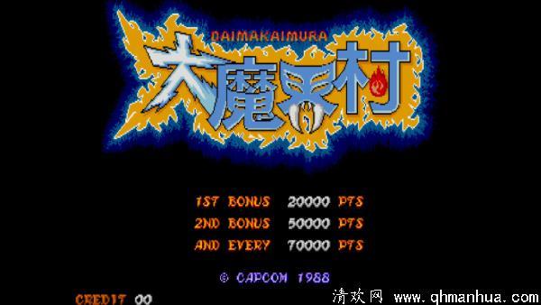 Capcom Arcade Stadium中文版下载-Capcom Arcade Stadium游戏免费预约 v1.0