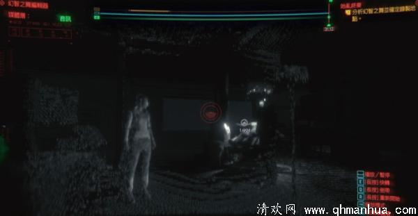 赛博朋克2077幻智之舞的离开条件是什么