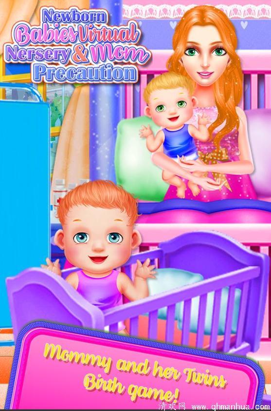 新生儿托儿所妈妈注意事项游戏下载-新生儿托儿所妈妈注意事项中文安卓手游v6.0