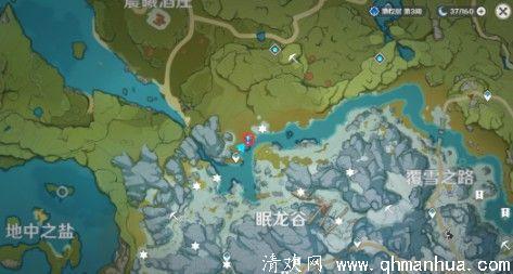 原神雪山大勘测任务流程