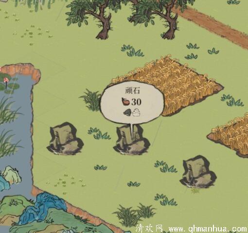江南百景图硝石在哪个地图-怎么获得